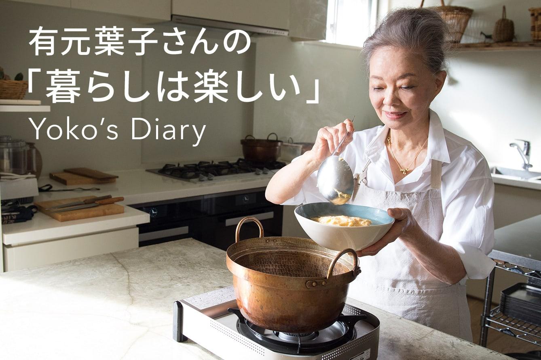 「かき玉うどん」のレシピ