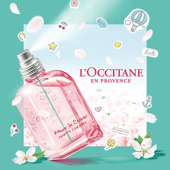 ハッピーを、咲かせよう。心舞い上がる桜と果実きらめく香り。