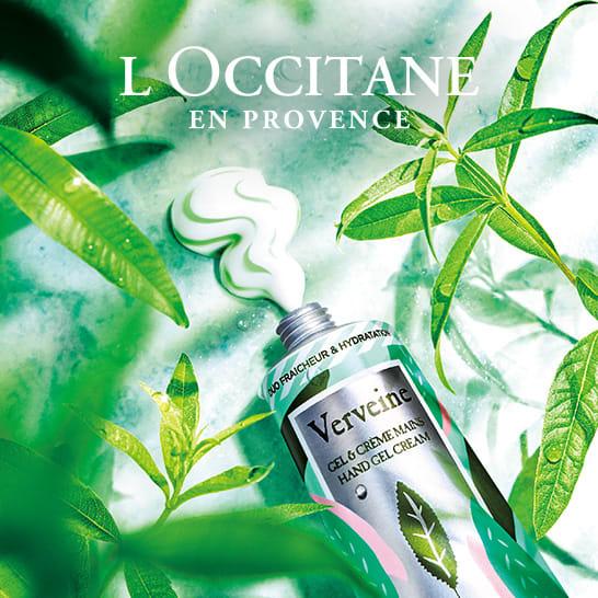 L'OCCITANE・ロクシタン ヴァーベナ