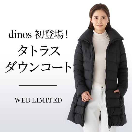 WEB限定タトラスダウンコート
