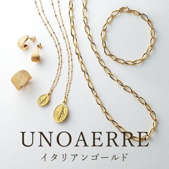 UNOAERRE/ウノアエレ