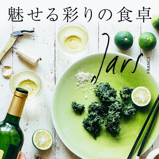 Jarsで魅せる彩りの食卓