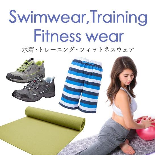 水着・トレーニング・フィットネスウェア2018
