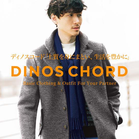 ディノスコード・DINOS CHORD
