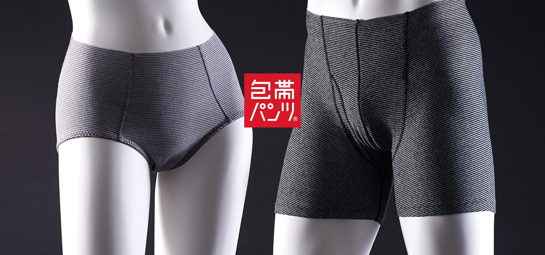 包帯パンツ/SIDO(志道)