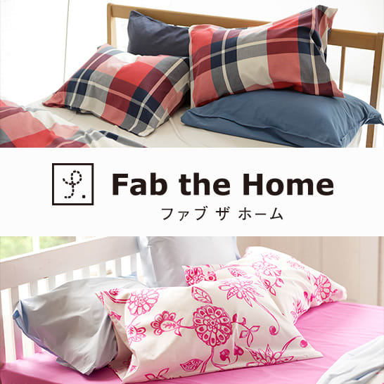 Fab the home