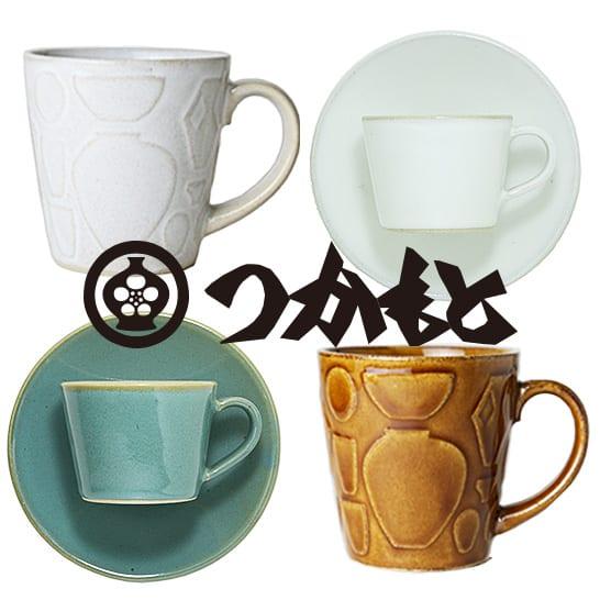 つかもとの益子焼コーヒーカップ&ソーサー