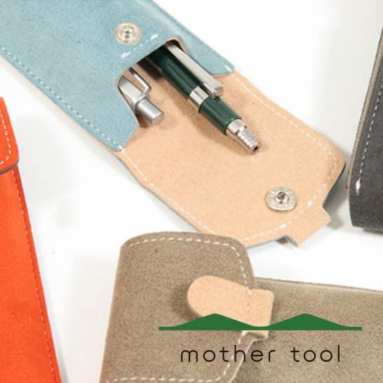 製造現場の人間力とデザインを紡ぐmother tool