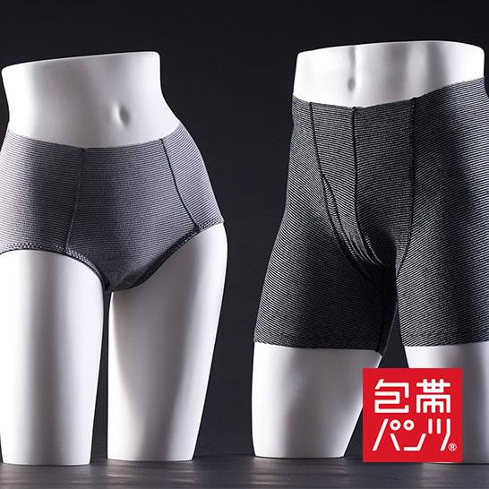 革新的なアイデアと匠の技で生まれた「包帯パンツ」。高い通気性と伸縮性が特徴。