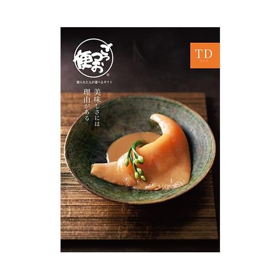 デパ地下食品を品揃える目利き力がルーツの「ごっつお便」は、日本各地のご馳走が満載。