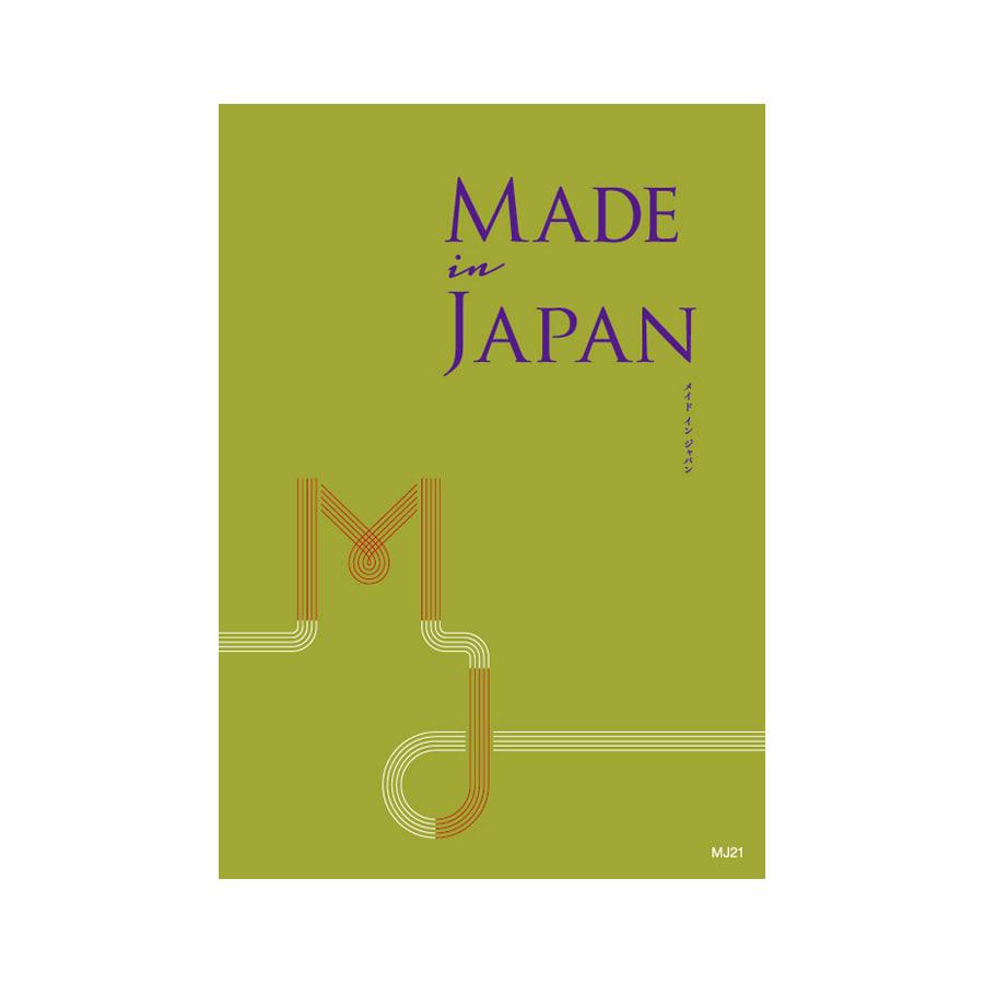 """時代を感じ、工夫を凝らし、作り手の魂を宿したニッポンの""""ものづくり""""。日本の職人の確かな技と真摯な思いの込められた、使うたびに愛着の湧く品々を集めました。"""
