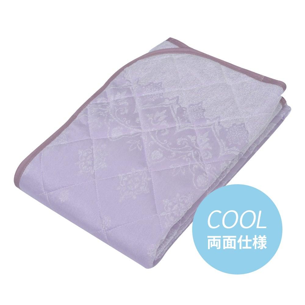 京都西川/クールアクセス 更紗柄敷きパッド両面仕様