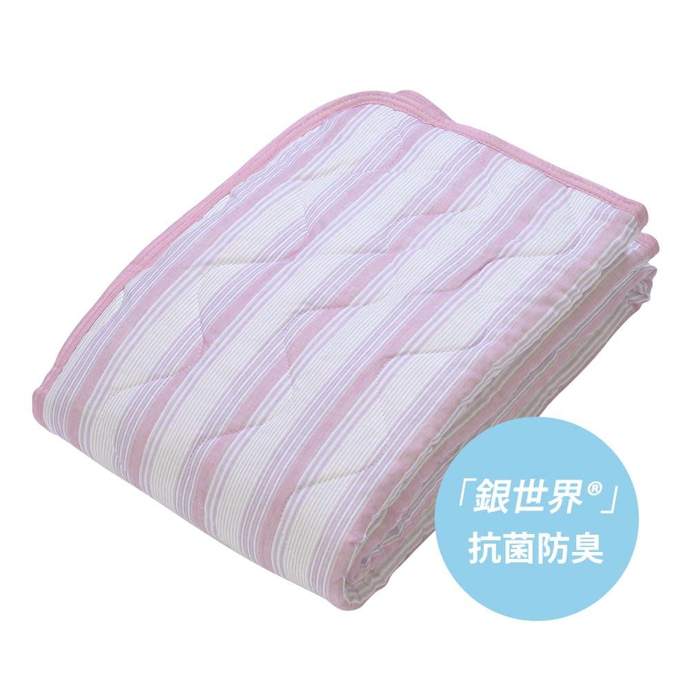 京都西川/抗菌防臭生地使用敷きパッド