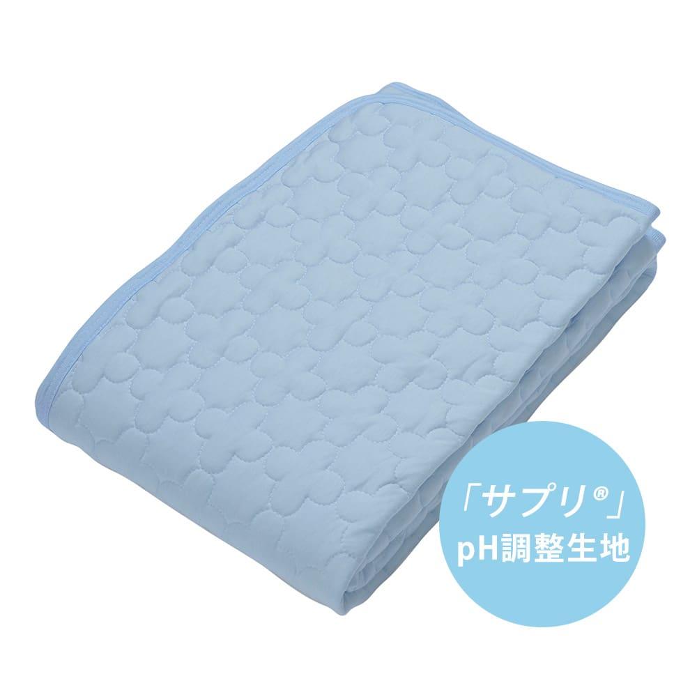 京都西川/pH調整生地使用敷きパッド