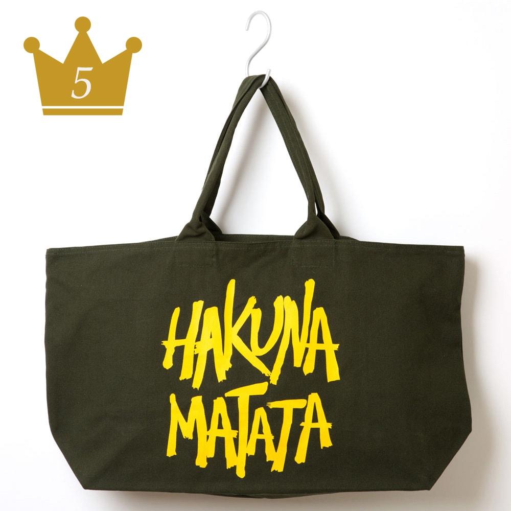 ライオンキング/HAKUNA MATATA(ハクナマタタ) ジップ付きトートバッグ|ディズニー ミュージカル