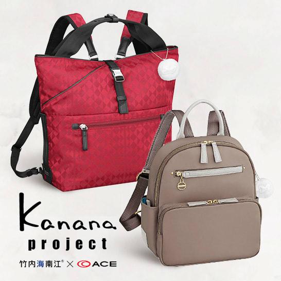 Kanana project[カナナプロジェクト]
