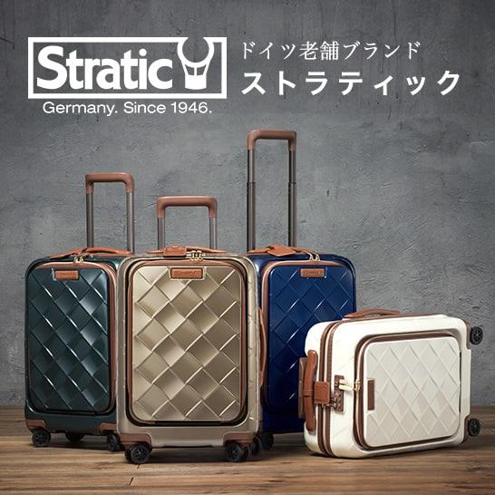 ドイツ・ストラティック社 アンビータブル2特集