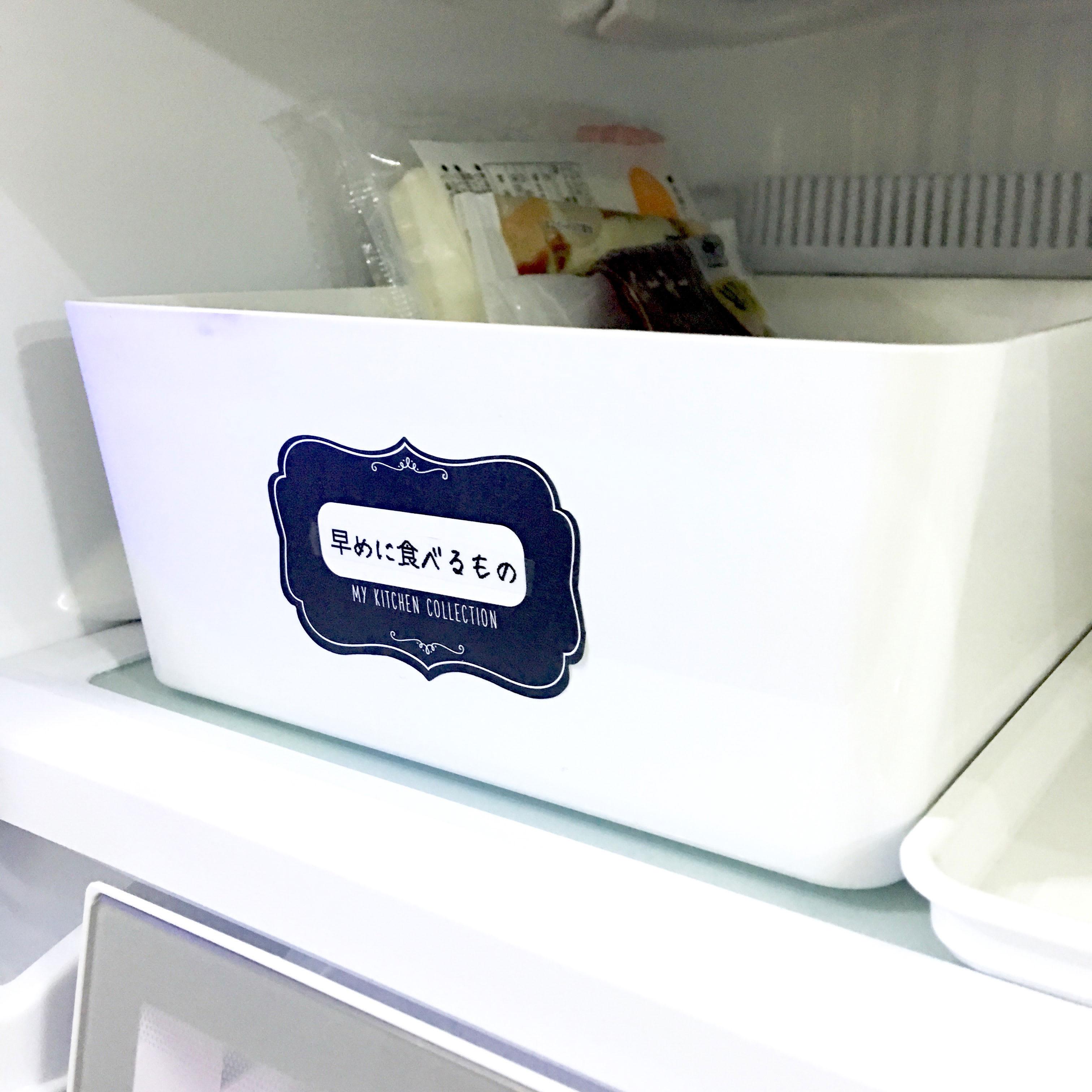 「食品ロス」をなくして「節電」にもつながる!冷蔵庫の収納のコツ