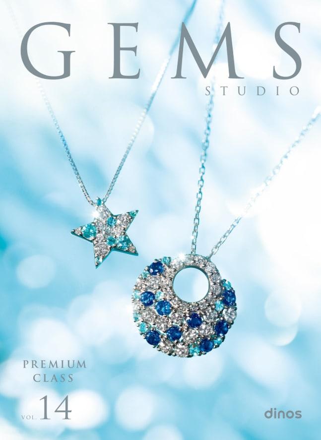 GEMS STUDIO(ジェムスタジオ)