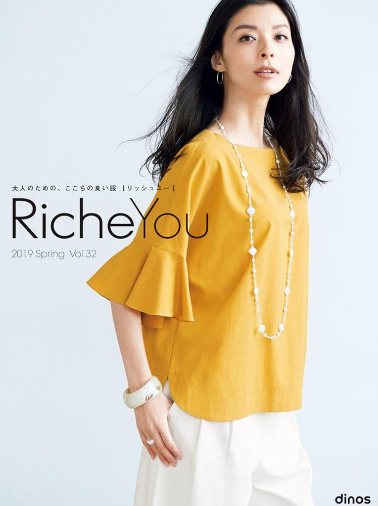 RicheYou(リッシュユー)