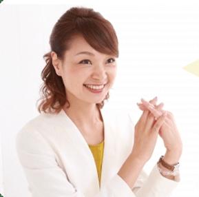 <span class=fsL>公認会計士 松田眞理さま</span>