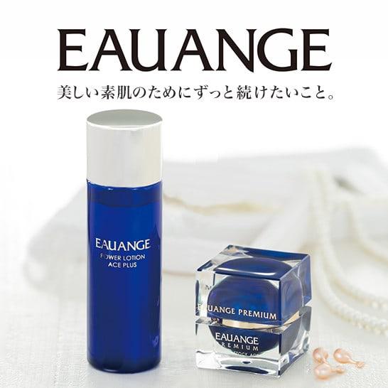 EAUANGE/オーアンジェ 眠っている間に肌に美しいハリをもたらす夜用美容液