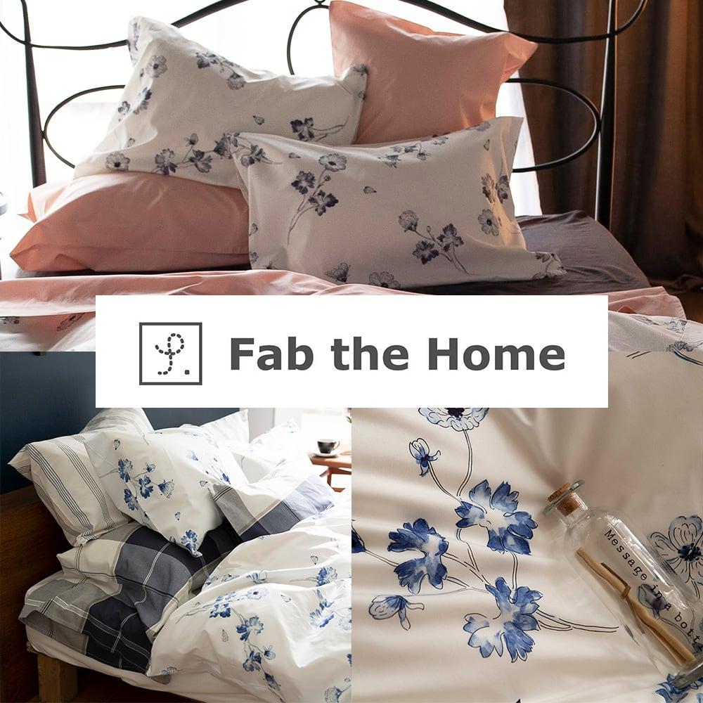 Fab the Home(ファブザホーム)/ボタニカ 掛け布団カバーS