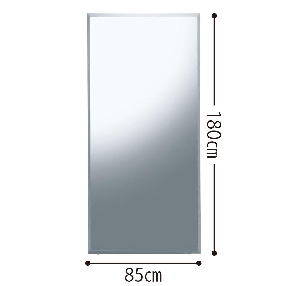 85×180cm