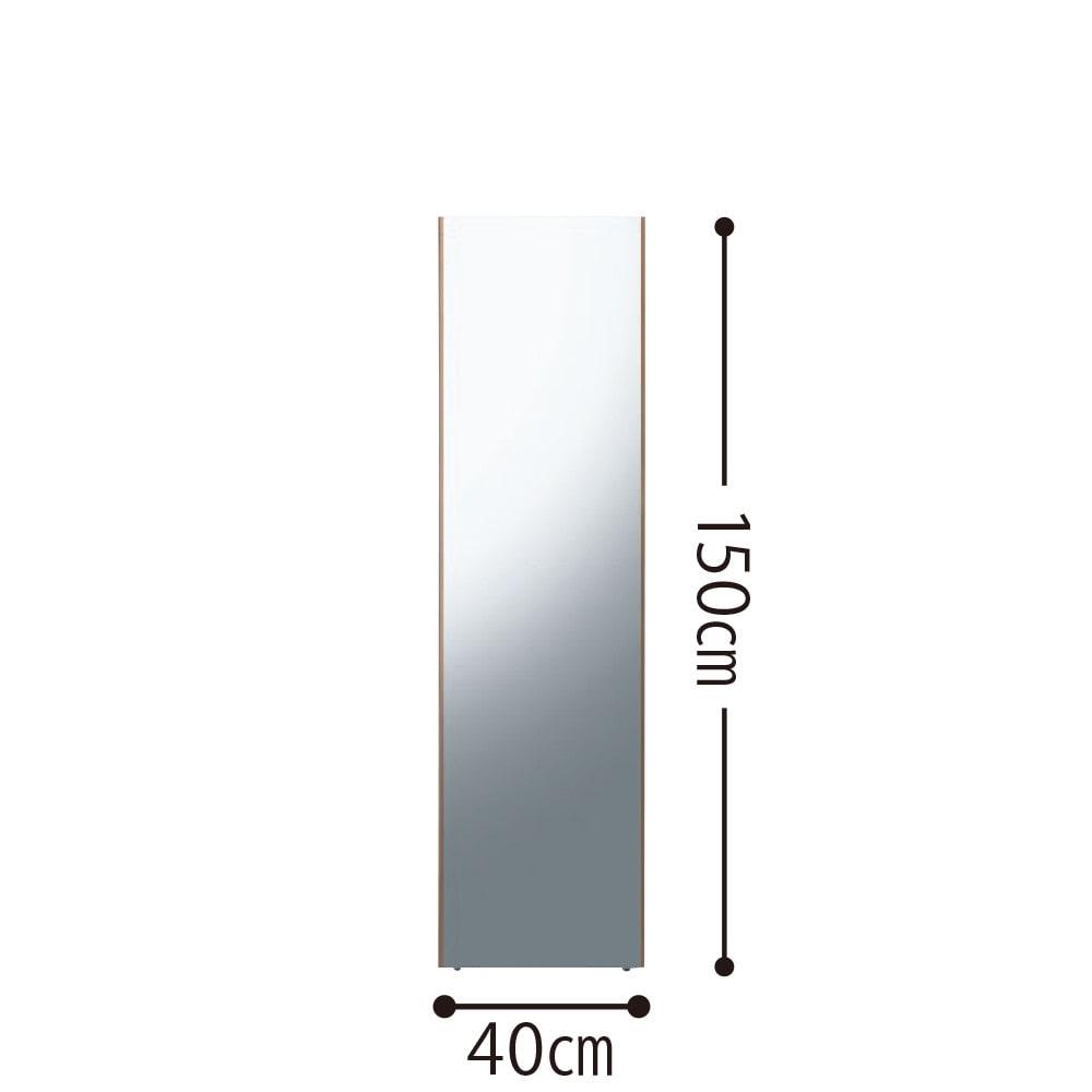 40×150cm