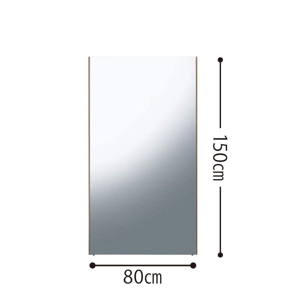 80×150cm