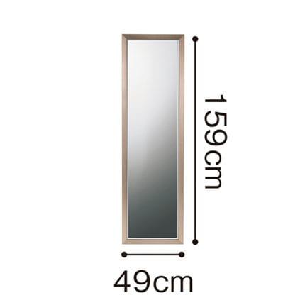 49×159cm