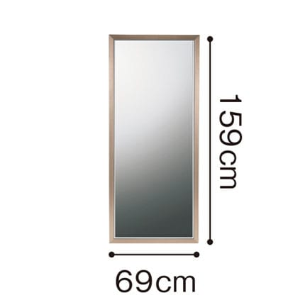 69×159cm