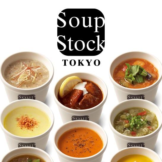 Soup Stock Tokyo・スープストックトーキョー|食べるスープの専門店