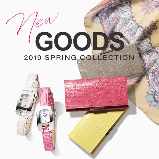 2019新作 春ファッション雑貨