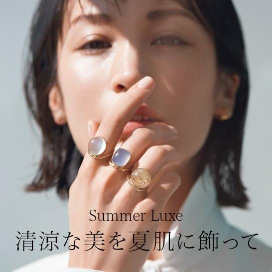 Summer Luxe~清涼な美を夏肌に飾って~