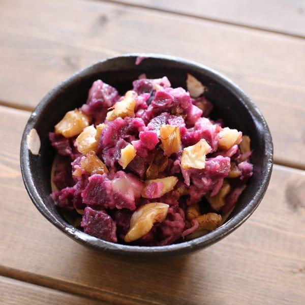 紫芋サラダ