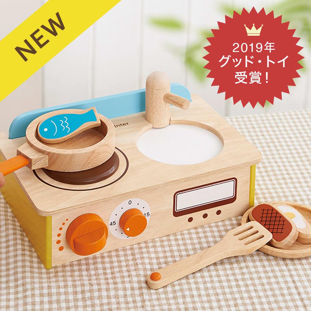 Ed・Inter(エド・インター)/ジュージューくるりん!キッチン おもちゃ・知育玩具