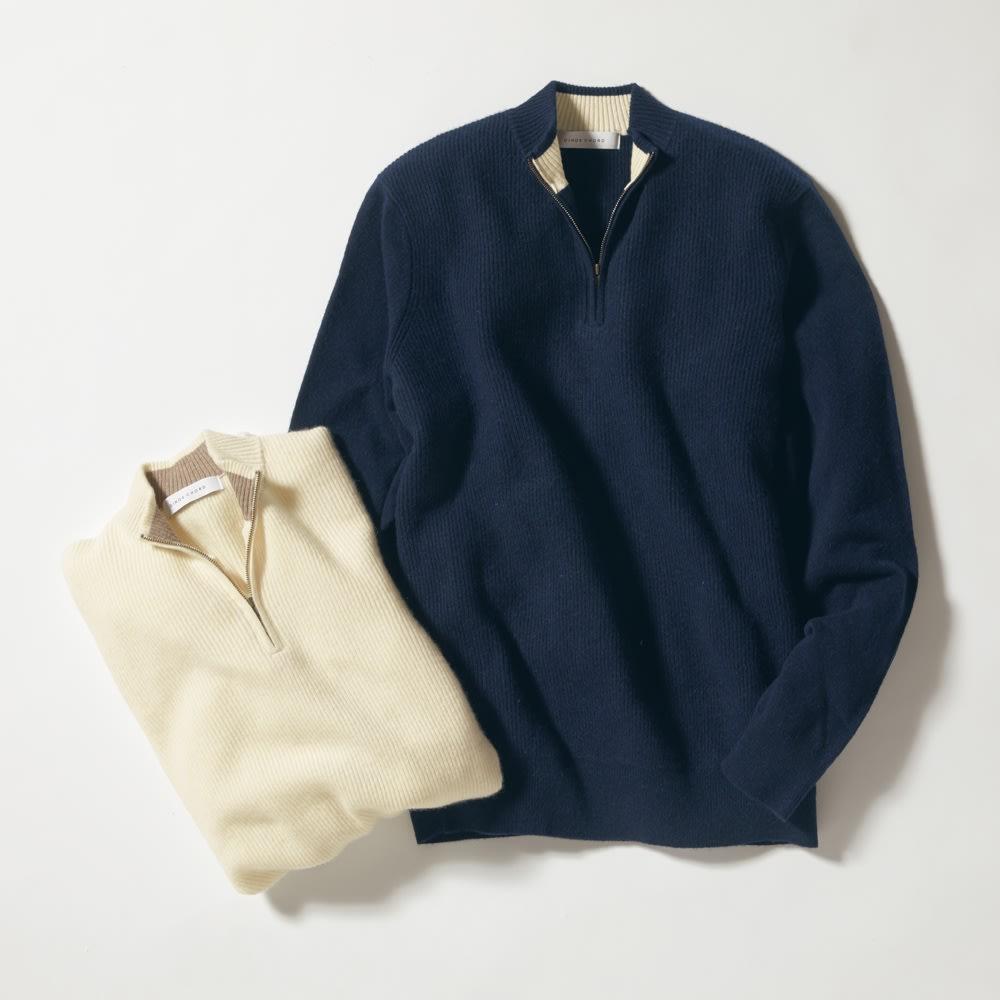 「ホワイトカシミヤ」 両畦編みハイネックプルオーバー