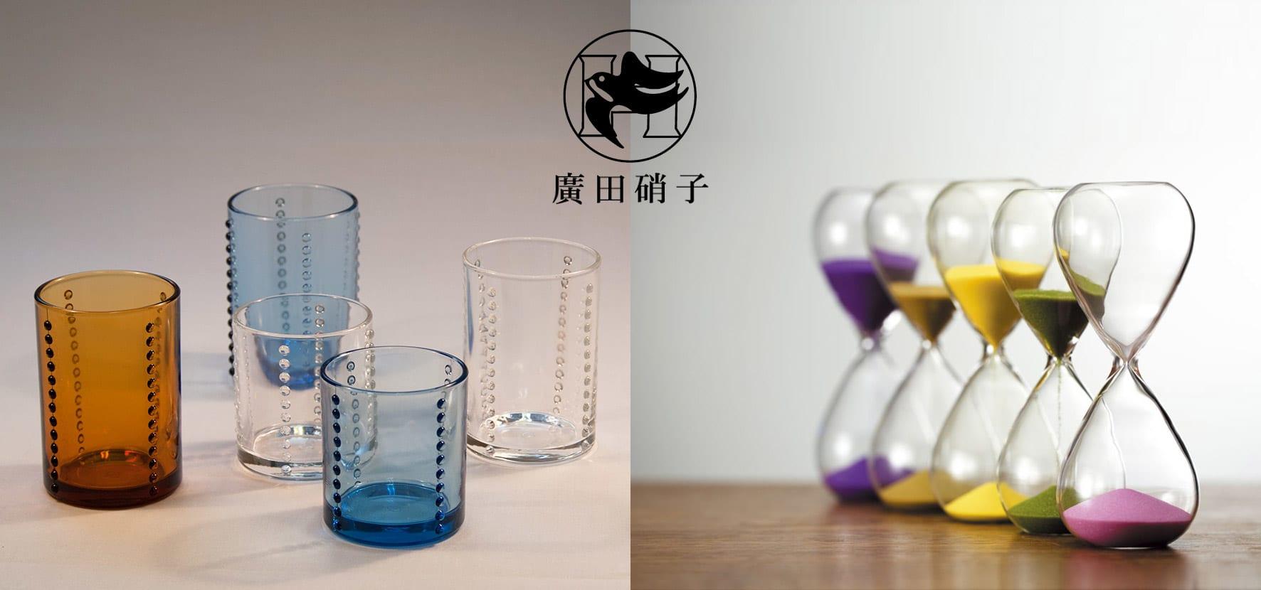 東京で最も歴史のある硝子メーカーの一つです。ヨーロッパから伝わったガラス製造は、日本の美意識と融合し、独自のデザインを開花させました。創業より社に伝わるデザイン資料を元に、江戸切子や吹き硝子などの手仕事による伝統的製造を継承し、現代のインテリアに調和するプロダクトを作り続けています。