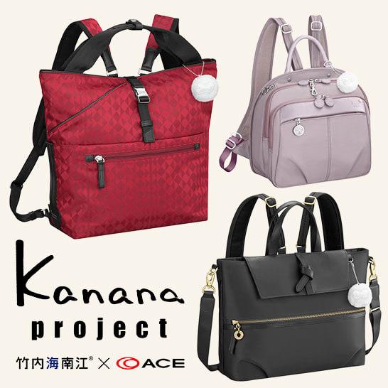 Kanana project/カナナプロジェクト