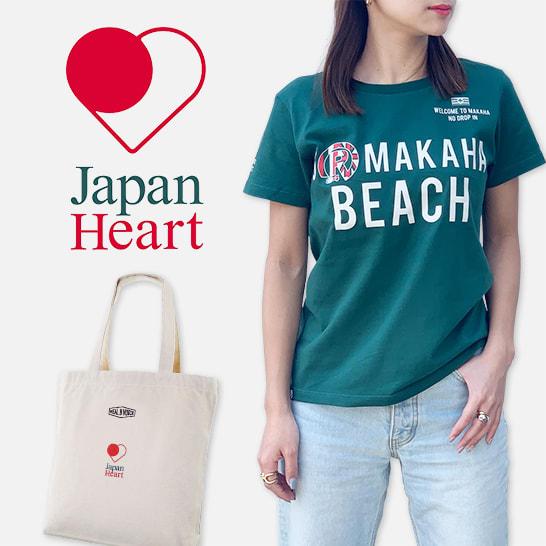 JapanHeart/ジャパンハート