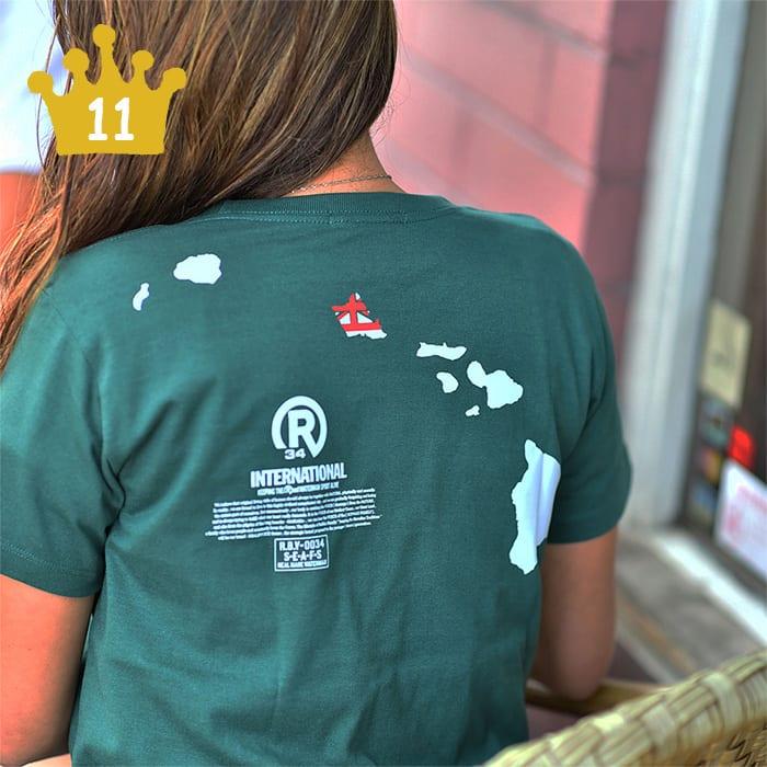 RealBvoice(リアルビーボイス)/ジャパンハートGMB Tシャツ