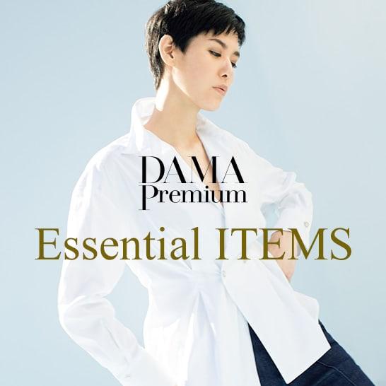 Essential ITEMS - DAMA Premium
