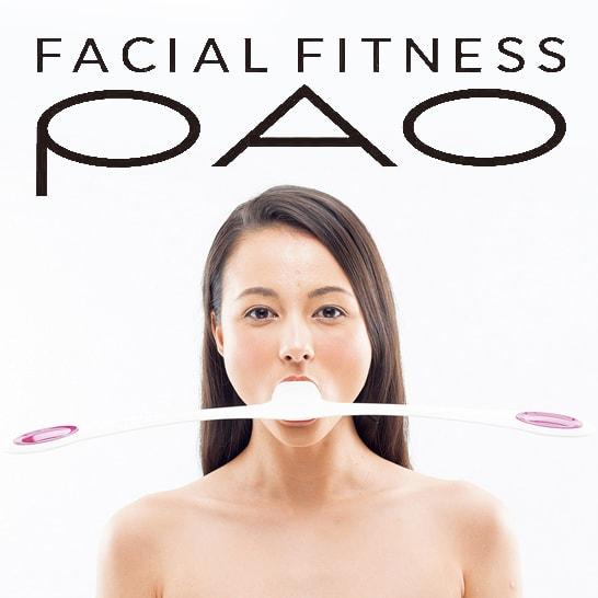 PAO(パオ)・気になるほうれい線やたるみに。顔の筋肉を鍛える30秒