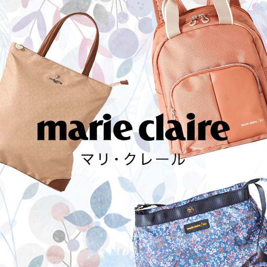 marie claire/マリクレール