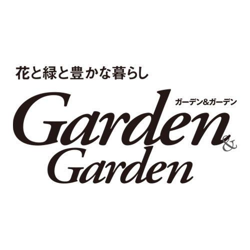 監修:Garden&Garden