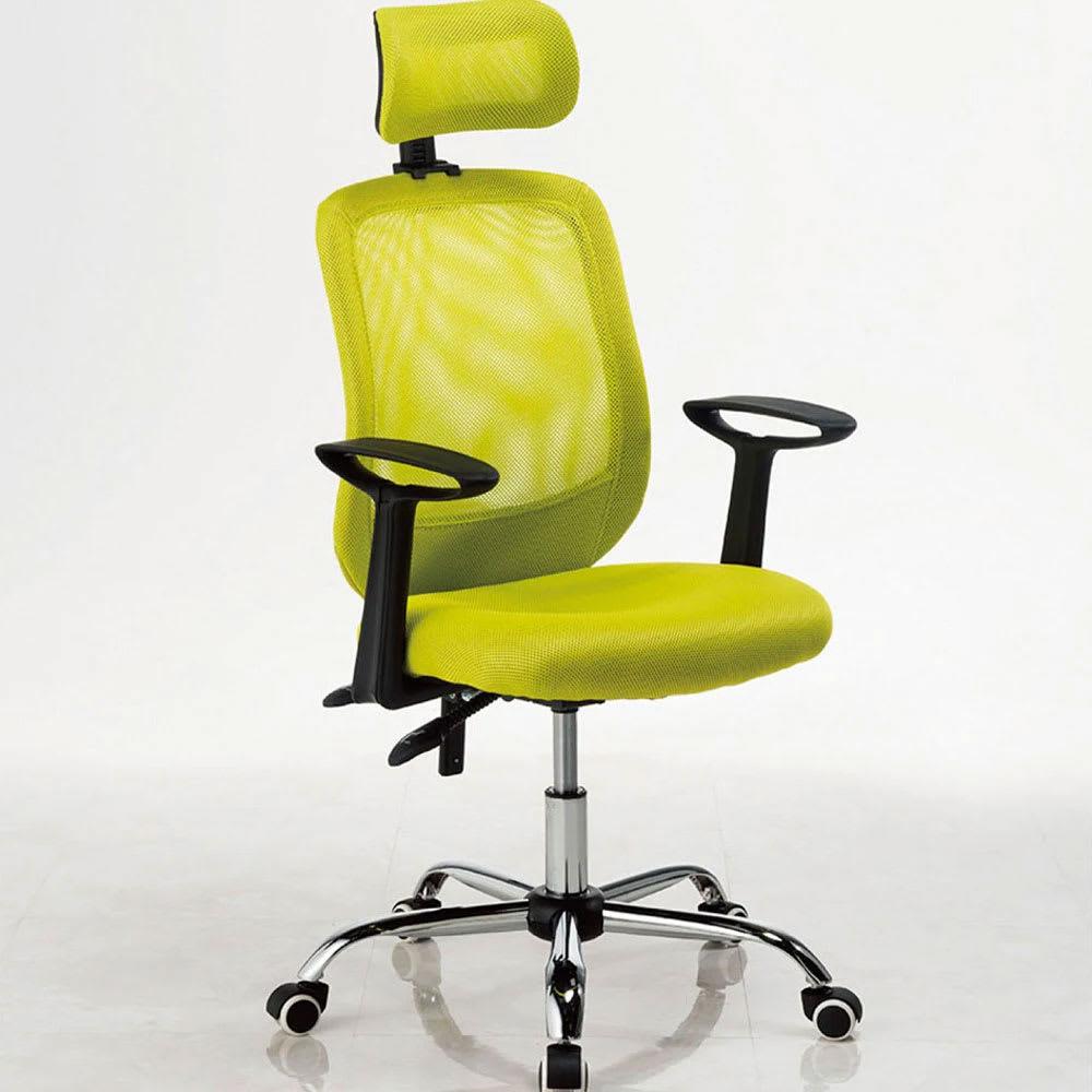 心地よい姿勢をつくる椅子・座椅子クッション