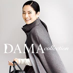 DAMAシリーズ