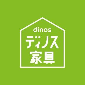 ディノス家具