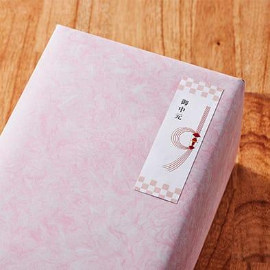 無料の「紙包装&熨斗シール」サービスがございます
